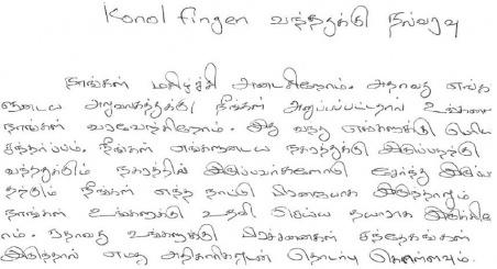 Tamilisch